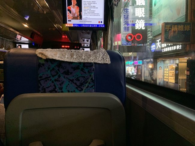 Illuminated Transportation Communication Mode Of Transportation Night Text Public Transportation Vehicle Interior Sign Land Vehicle Transparent Glass - Material Seat No People Western Script Information Information Sign Architecture Travel Window