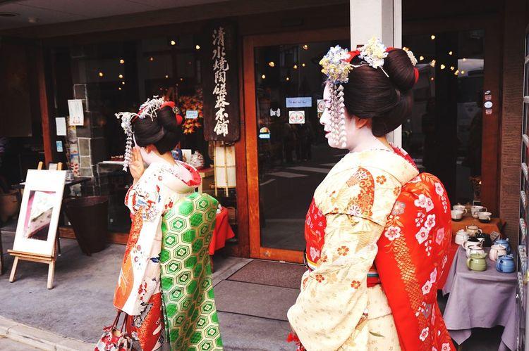 At Kyoto Maiko Geisha Kimono Kyoto, Japan Ultimate Japan