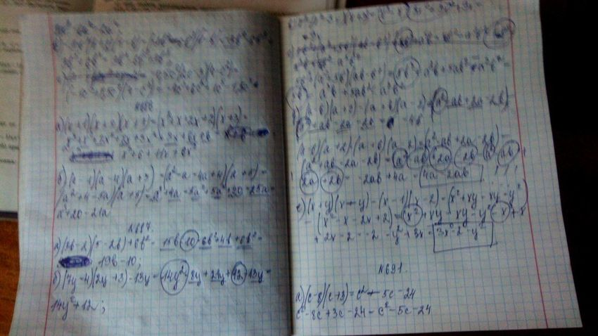 16 страниц домашки по алгебре 💪 16 pages homework of algebra 💪 Check This Out Enjoying Life Hello World аунаскарантинтут Тринашка Hanging Out Relaxing Cheese! Taking Photos That's Me Hi! First Eyeem Photo