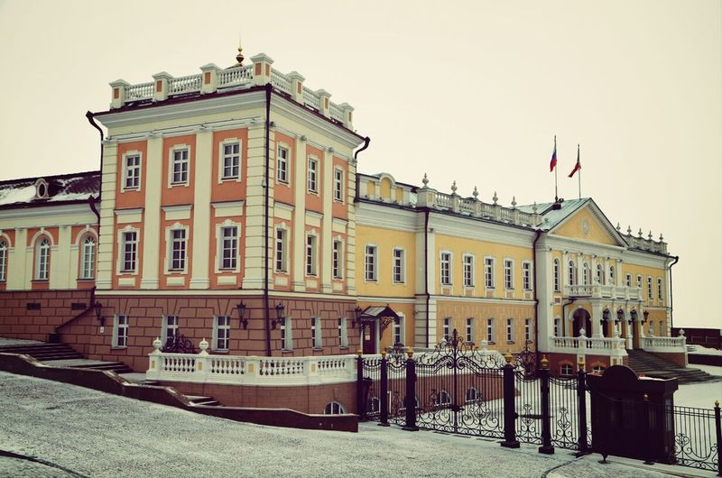 Kazan Beautiful Winter2014