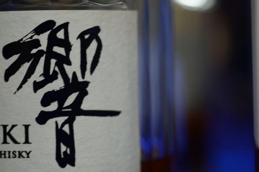 HIBIKI Japanese Whisky Whisky