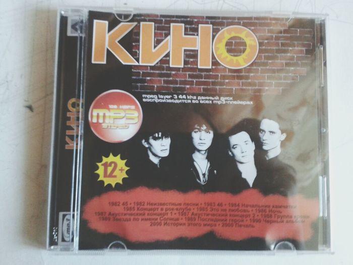 Music Kino Tsoy