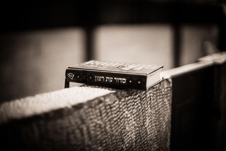 livre de prière Jewish Religion And Tradition Torah Hébreu No People Prayer Wall Of Lamentation