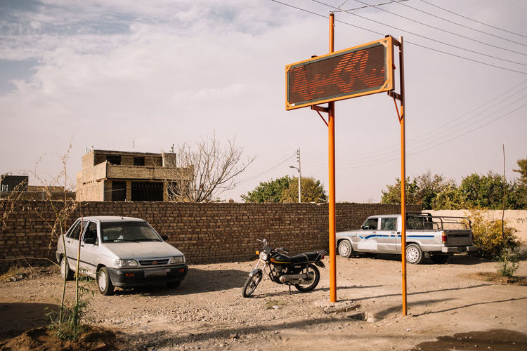 View of street against sky