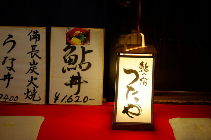 Fujifilm Fujifilm X-E2 Fujifilm_xseries Japan Kyoto X-E2 京都 茅葺き屋根