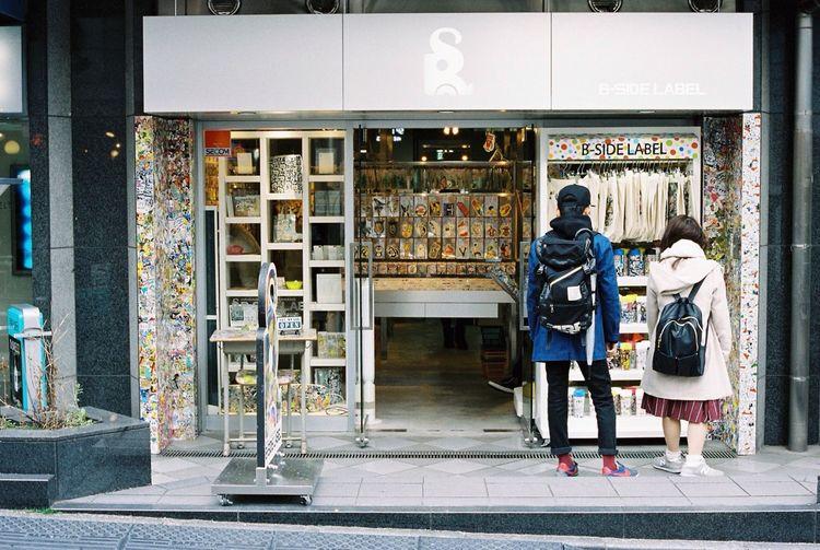 Contax G2 Kodak Portra 35mm Film Film Streetphotography Tokyo Everyday Lives People Watching