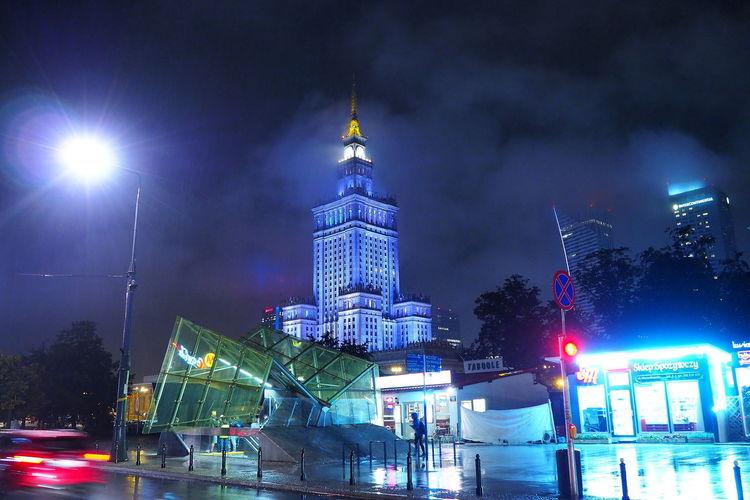 Pałac Kultury I