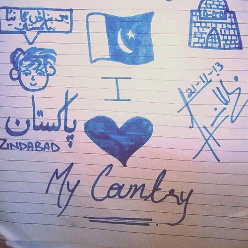 Pakistan ,Pakistani , Loveforcountry , Waytoexpressfeelings
