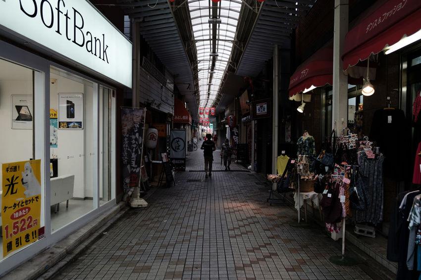 亀有/Kameari Architecture Built Structure Cityscapes Fujifilm FUJIFILM X-T2 Fujifilm_xseries Japan Japan Photography Kameari Street Streetphotography Tokyo X-t2 亀有