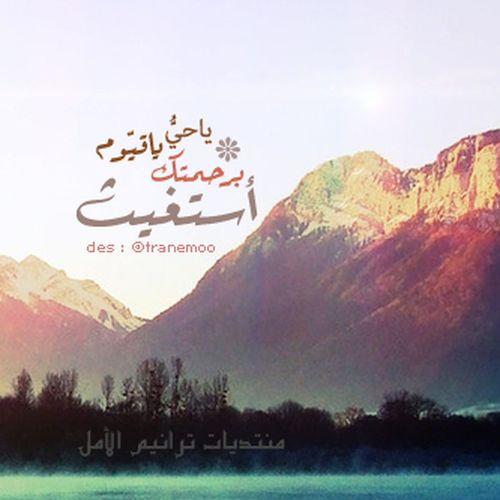 First Eyeem Photo منظر_جميل رسم #رسمتي #رسوماتي #رسمي #نهى #كرتون #انمي #رسماتي #نهى_عبدالله #nuha
