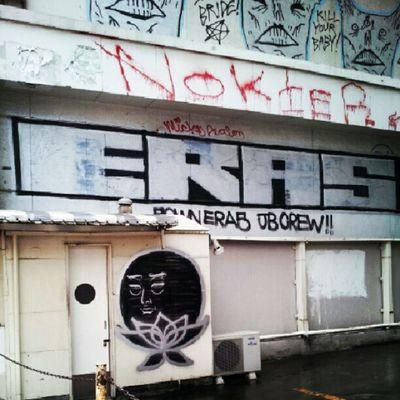 Streetart Graffiti Aerosolart Japan