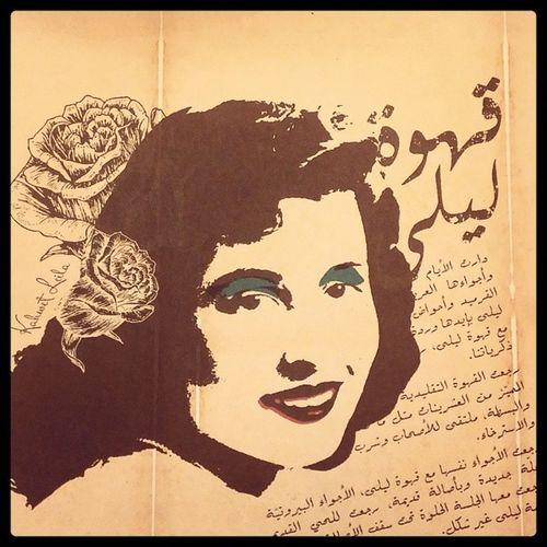 Leyla buralarda çok meşhur=) Leila Leylailemecnun Kahwetleila Beirut . lebanon liban