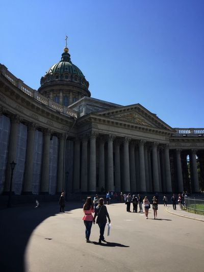 People At Kazan Cathedral Against Clear Blue Sky In City