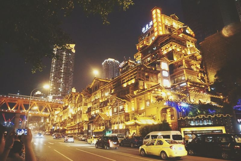 我眼中的重庆 Chinatown Hayao Miyazaki Night Views