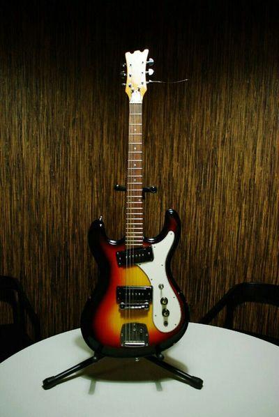 Real grunge guitar