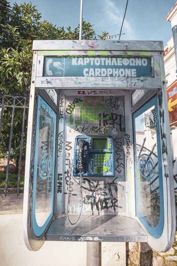 Athens Athens Greece Athens, Greece Acropolis Text Communication Pay Phone Telephone Booth Day No People Telephone Connection Western Script Technology Architecture Nature Abandoned Outdoors Sign Built Structure Graffiti Retro Styled Old