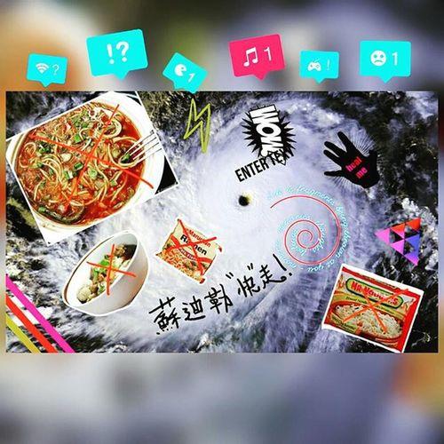 這次颱風深刻體驗到沒有電的痛苦,沒有ADSL可以連,沒有電可以充手機,而最白癡的莫過買了一堆泡麵卻無法煮出熱水 Typhoon Taiwan Taipei Instanoodle GoAway Nopower NoWIFI