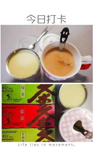 雀巢炼乳+红茶茶仔+白砂糖=自制