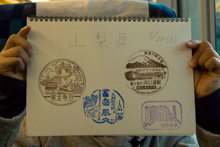 Commemorative Stamp Stamp Kawaguchi Lake Wind Hole Ice Hole Mt. Fuji Mt.Fuji Kawagushiko Lake EyeEm Best Shots In The Train