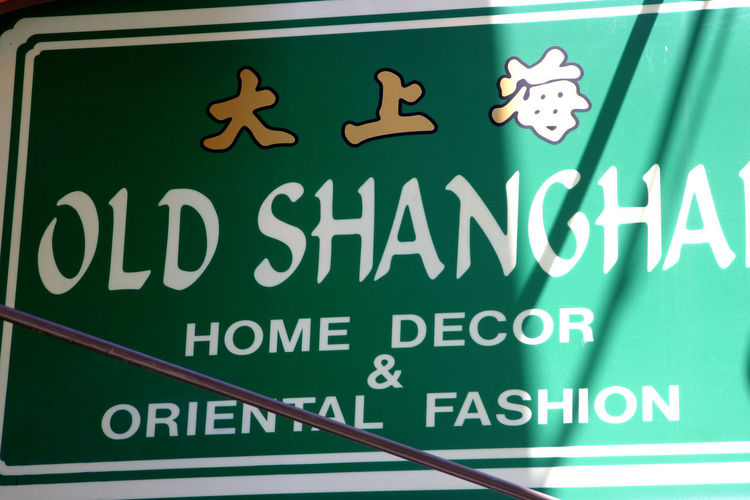 Chinatown San Francisco Home Decor Shop Sign San Francisco, California Chinese Writing Close-up Communication Day Green Sign Indoors  No People Old Shanghai Text