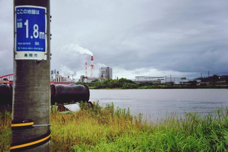 何回か前のアップデート後からEyeEMからのメッセージが英語で表示されるようになったのは別にいいとして、日本後版だけの仕様なのか文末に「チェケラ」って書いてあるのがとても嫌なのは私だけですか? River Factory River View Toyama
