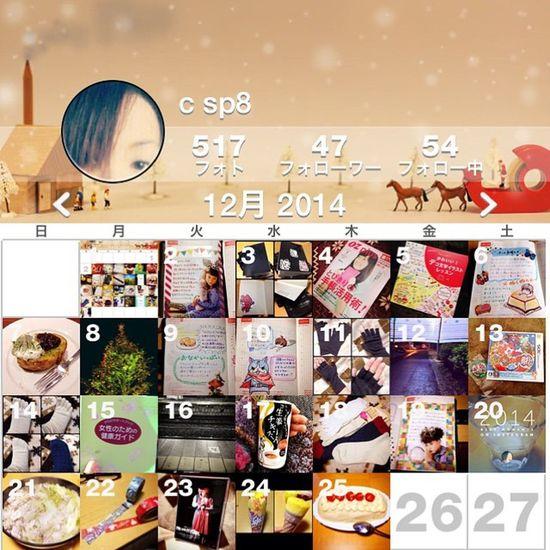 December Calendar Photooftheday Instagram 仕事納め カレンダー Ccdays Ccdays201412