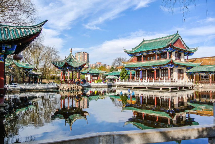 China Tourism Outdoors