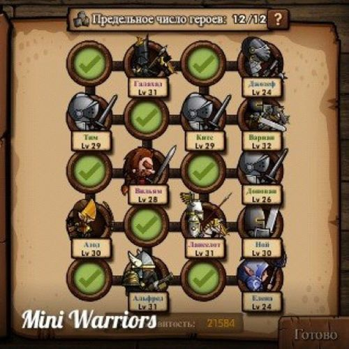 классная игра Mini Warriors