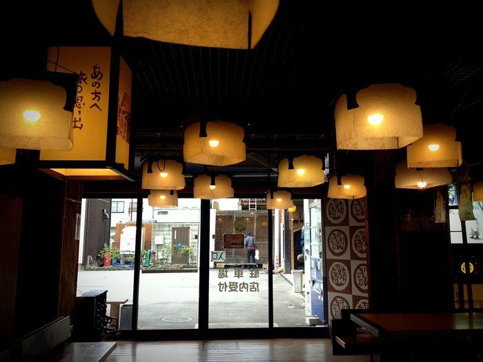 Asian Style ASIA Japan Lighting Equipment Architecture Lantern Store