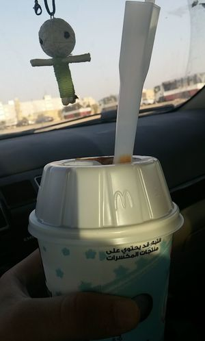 هذا وقته ? Mc Flurry سنيكرس