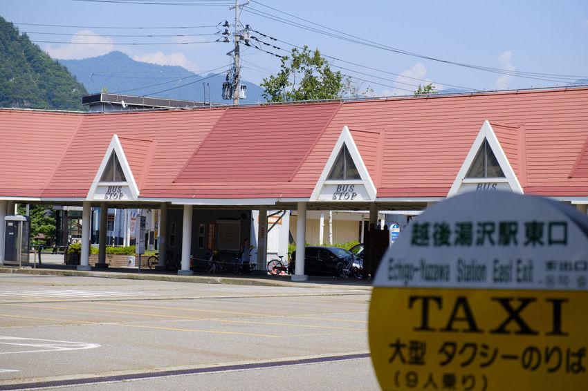 City Cityscape FUJIFILM X-T2 Japan Japan Photography Fuji Fujifilm Fujifilm_xseries X-t2 湯沢 越後湯沢