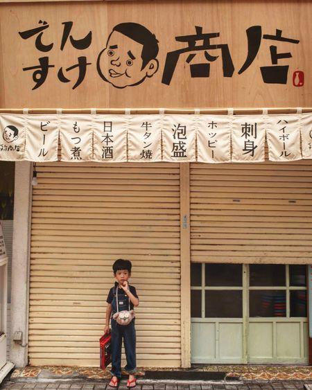 Max Warm Clothing Men Standing Portrait City Communication Women Architecture