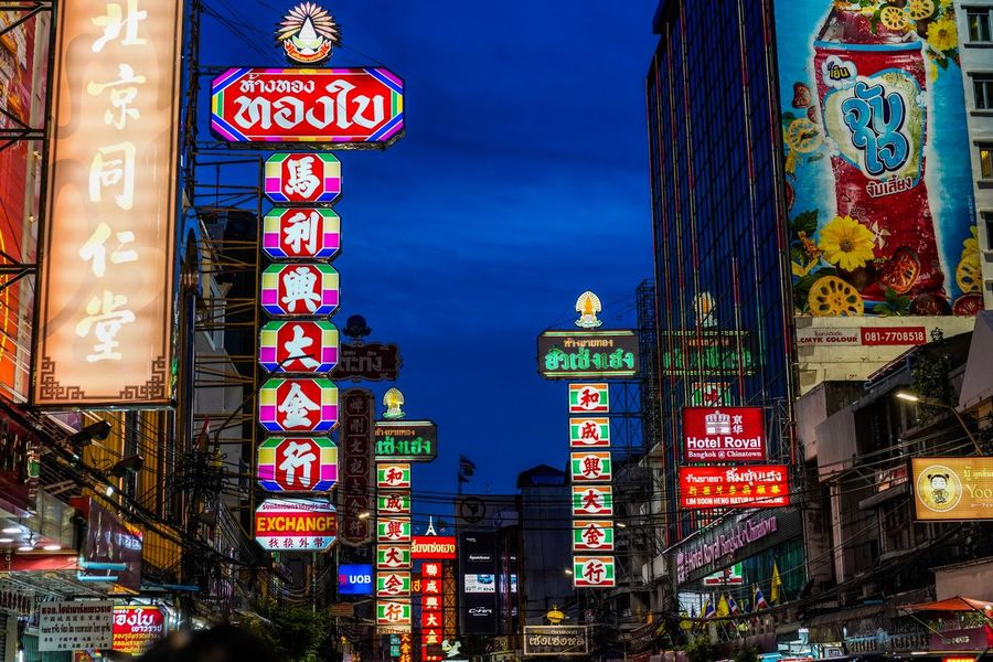 50+ Bangkok City Pictures HD | Download Authentic Images on EyeEm