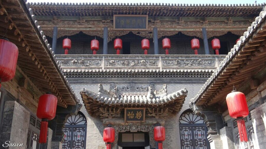 ChineseTypical House Cinema Check This Out Seeing The Sights Traveling The Purist (no Edit, No Filter) EyeEm Best Shots Qiao Family Mansion Qing Dynasty Film Raise The Red Lantern EyeEmbestshots EyeEm China Typical Architecture Architecture The Architect - 2016 EyeEm Awards