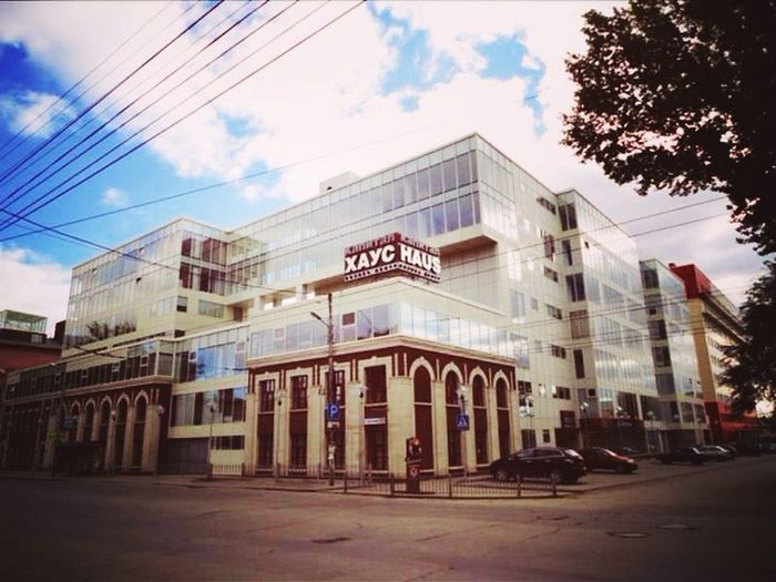 Бизнес-центр капитал хаус Самара Практика