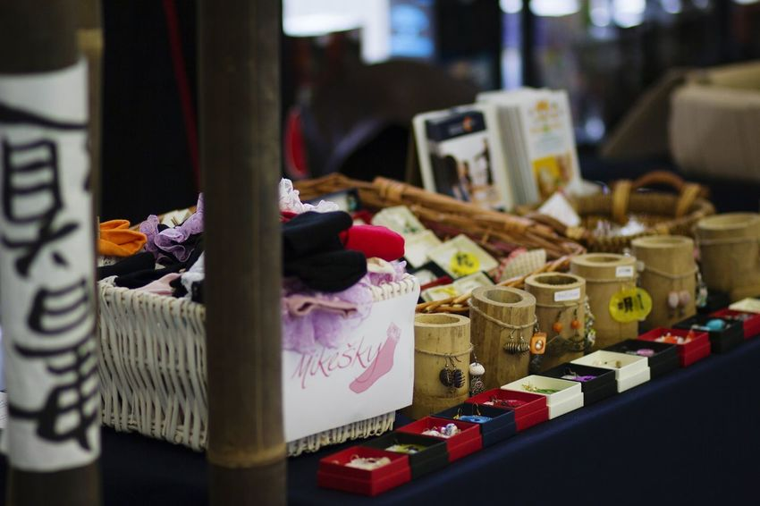 Japan Going To Market Anklet Socks