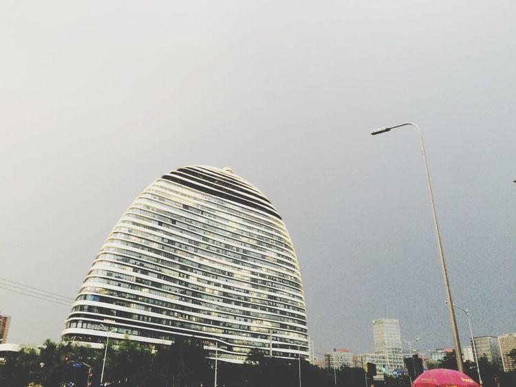 Beijing Soho Great Views