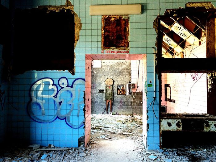 Graffiti Built Structure streetart Sanatorium First Eyeem Photo