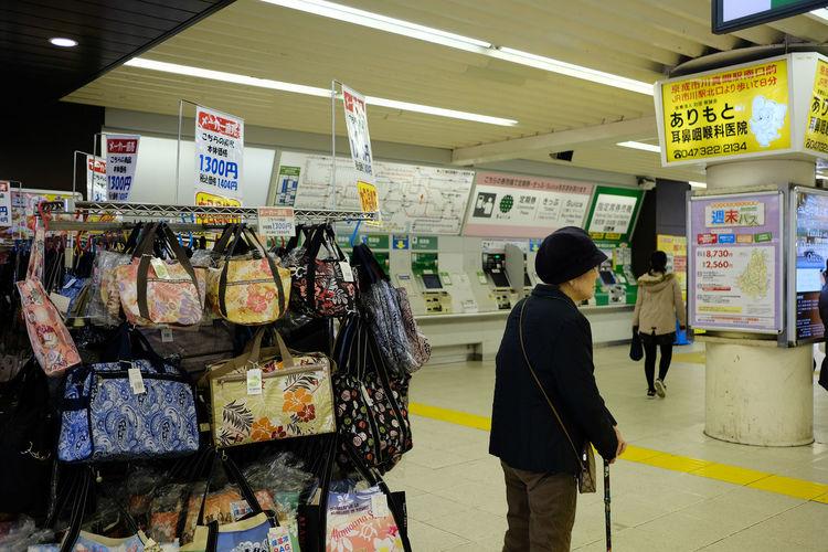市川駅/Ichikawa Station For Sale Fujifilm FUJIFILM X-T2 Fujifilm_xseries Ichikawa Ichikawa Station Japan Japan Photography Standing Station Store X-t2 市川駅