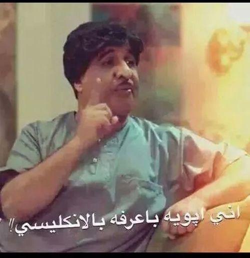 هههههههه افطس ضحك من اتفرج هالبرنامج بغداد ❤ المنصور الكرادة العراق