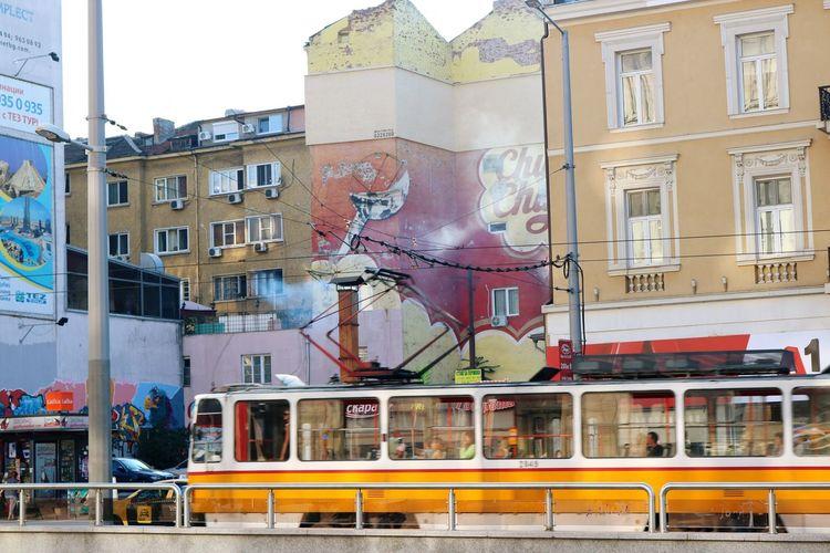 Bulgaria Sofia,