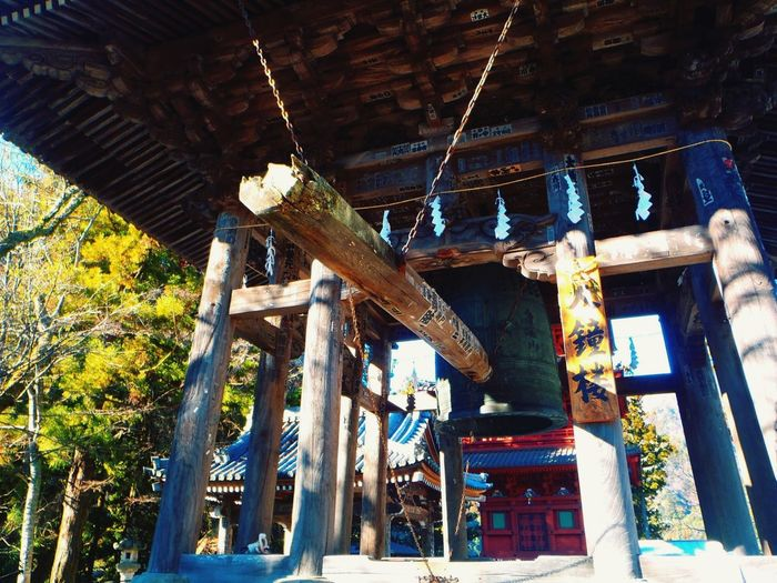Bell Japan Shrine Minobu Mount