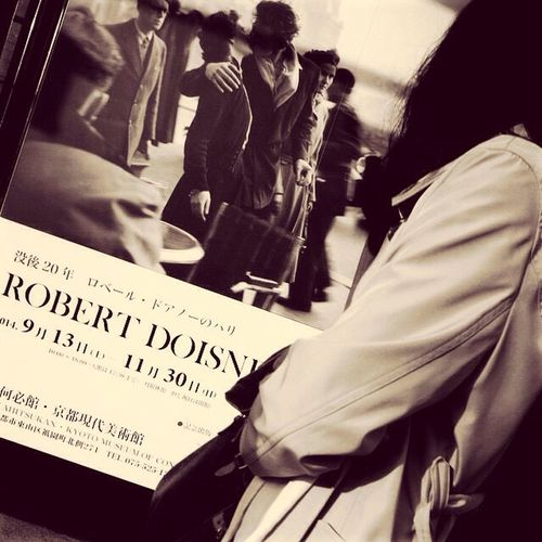 Japan Kyoto 何必館 Robert Doisneau (1912-1994) Photo Exhibition
