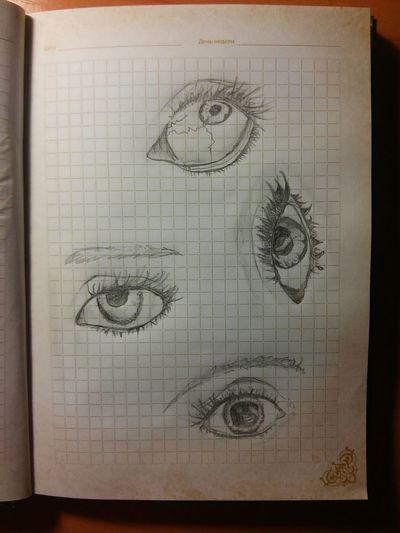 глаза  That's Me Hi! эмоции `(*∩_∩*)′ рисунок Draw