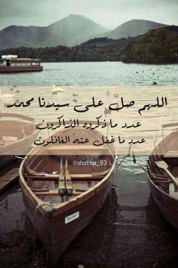 جمعه مباركه ،،