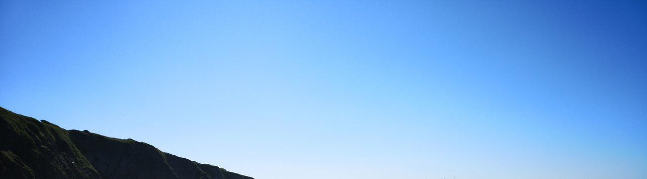 Cropped Skyline
