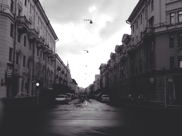 Minsk Huybes Black And White Street