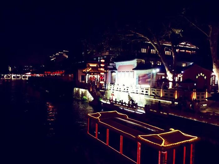 Nanking Night Illuminated Built Structure Architecture Building Exterior No People Outdoors City Water