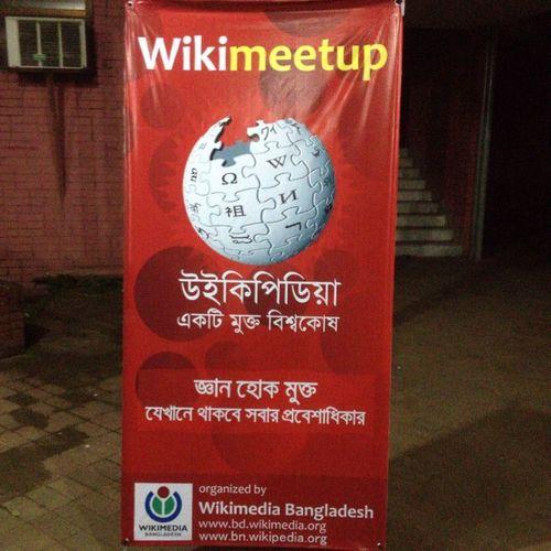 Wikimeetup-15 Dhaka BanglaWikipedia