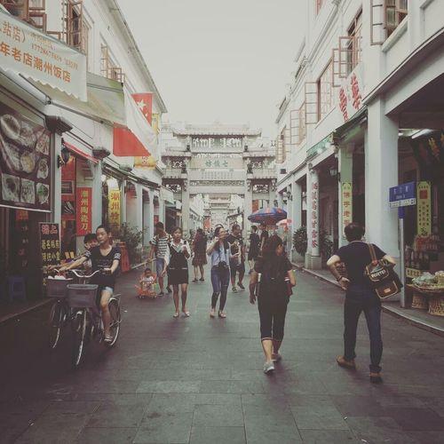 Chaozhou, guangdong province, China, arch street